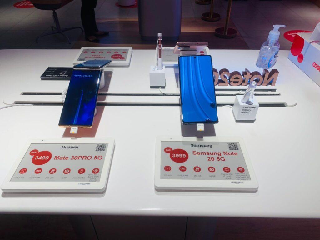 electronic shelf display in qatar