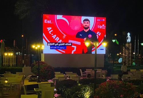 outdoor digital signage advertising display screen in qatar